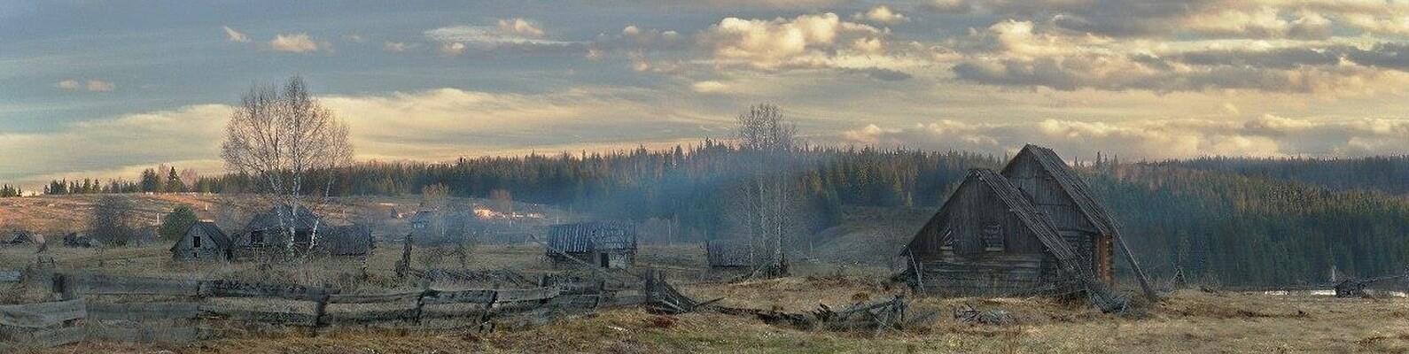 ДЕРЕВНЯ ПРИЗРАК: феномен Сибири