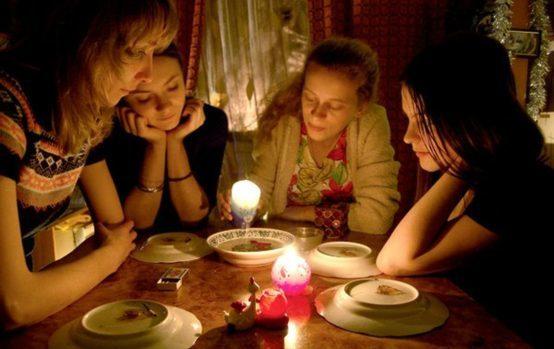 ГАДАНИЕ: в Рождественскую ночь