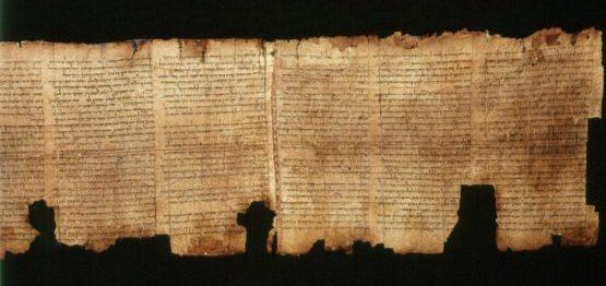 КОНЕЦ СВЕТА: согласно КУМРАНСКИМ рукописям