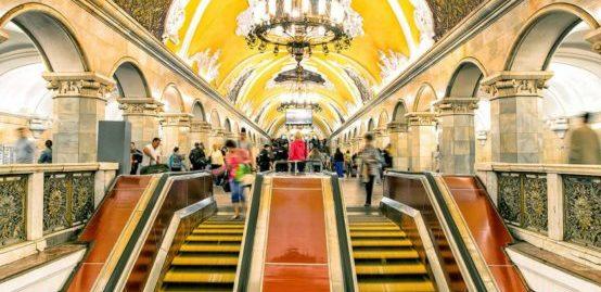Москва - Метро