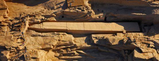 Асуанский обелиск