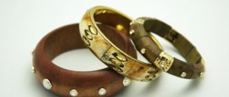 Перстень Атлантиды