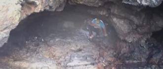Пещера ЛЕДЕНИКА