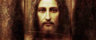 Образ Иисуса
