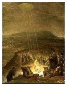 Свидетельства древних