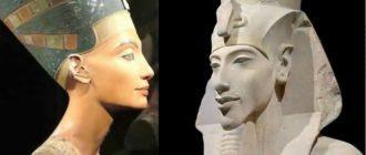 Древний Египет.