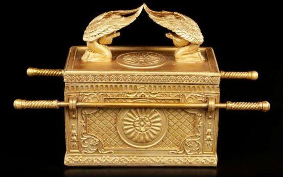 Иудейский ковчег.