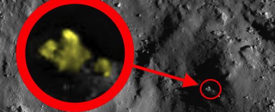 НЛО на Луне.