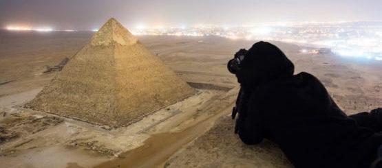 Тайна пирамиды.